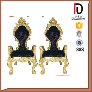 Manufacturer Wholesale Living Room King Chair (BR-LC024) pictures & photos