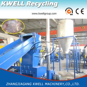 PC Series Plastic Crusher, Crushing Machine for PE/PP/Pet/ABS/PS pictures & photos