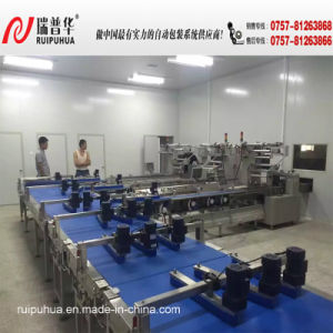 Rotary Pillow Packaging Machine for Cookies/ Biscuits /Cooky /Cracker pictures & photos