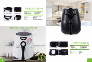 Hot Sales Oil Free Vacuum Fryer (A168-2) pictures & photos