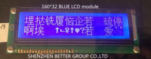 20*4 Graphic DOT Matrix LCD Module pictures & photos
