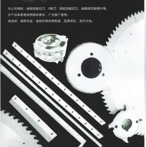 HSS Slot-Making Saws Circle Blades for Household Paper pictures & photos