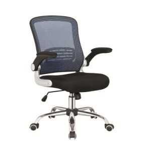 Comfortable Mesh Chair with Rotatable Armrest pictures & photos