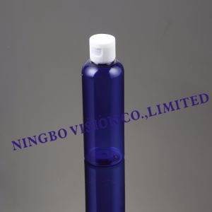 100ml Blue Cosmetic Bottle Glass Frosted pictures & photos