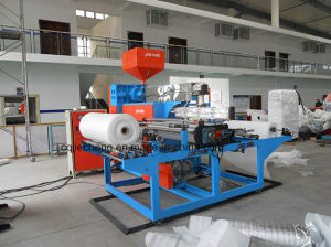 Extruder New Film Coating Machine Jc-EPE-Lm1500 with High Output Best Price pictures & photos
