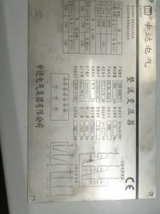 Shanghai Zhaoli 40 Tons for Medium Frequency Furnace pictures & photos