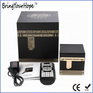 Square Quran Stereo Player Speaker (XH-PS-677) pictures & photos