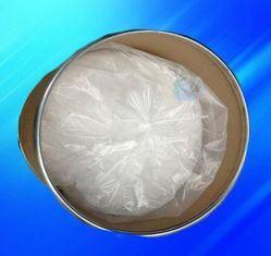 99% White Powder Disodium EDTA in Cosmetics / Ethylene Diamine Tetraacetic Acid Disodium Salt pictures & photos