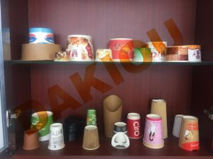 Ultrasonic 2-16oz Paper Cup Forming Machine pictures & photos