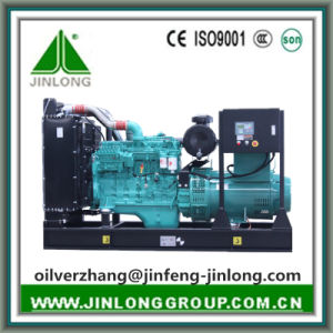 10kw to 600kw Soundproof Cummins Diesel Generator Made of Keypower pictures & photos