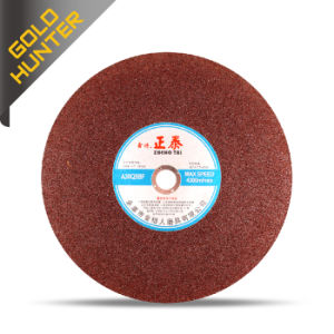 2017 New Good Quality Professional Cutting Wheel pictures & photos