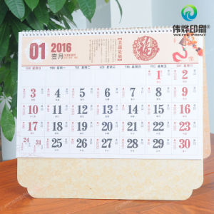 Offset Paper Printing Promotional Wall Calendar pictures & photos