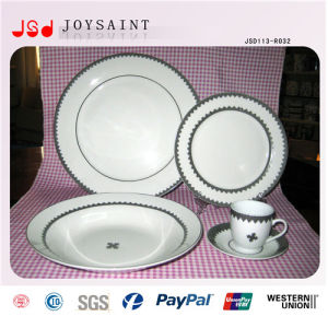 Hot Selling White Porcelain with Simple Decal Salad Plate pictures & photos