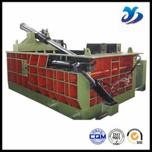 Customized Small Hydraulic Scrap Metal Baler pictures & photos