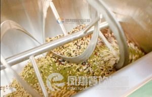 Automatic Stainless Steel Beans Powder Food Spice Feed Flavour Blender Mixer pictures & photos
