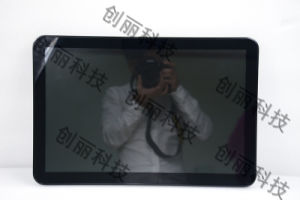 19 Inch Open Frame Capacitive Flat Touch Monitor pictures & photos