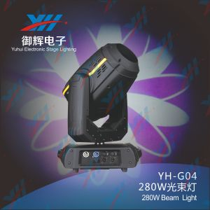 New Professional 10r 280W Stage Beam Moving Head Light pictures & photos
