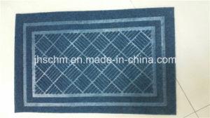 Carpet/Mat/Rubber Hydraulic Heat Press Machine pictures & photos