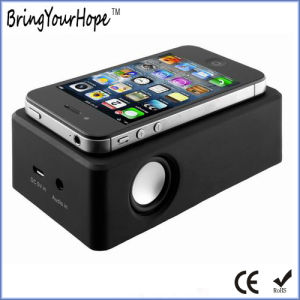 Magic Induction Interaction Mini Speaker for Mobile Phone (XH-PS-014) pictures & photos
