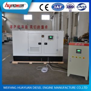 Weichai 50kw Automatic Stadby Gensets with Ce Certification pictures & photos