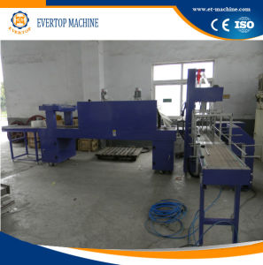 Automatic Film Wrapping Machine Packaging Line pictures & photos