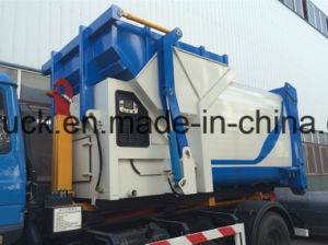 Hotsales 12cbm Compression Transfer Station pictures & photos