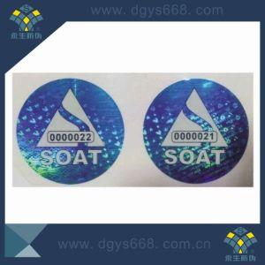 3D Laser Hologram Round Shape Security Label pictures & photos