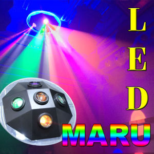 Good Quality and Beautiful UFO Effect Light for Stage and Disco pictures & photos