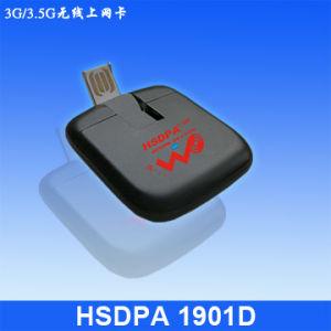 HSDPA Wireless Modem (1901D)