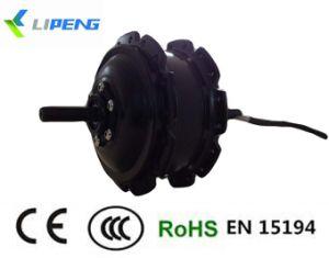 Ebike Motor-Lph02