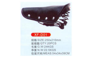 Saddles (XF-D001)