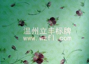 Printing On Leather (LF-POL003)