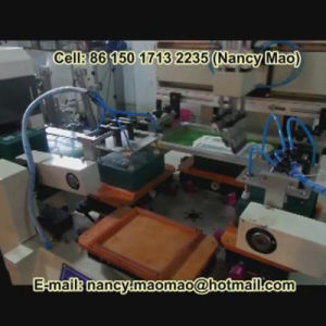 Battery Automatic Silk Screen Printer Machine pictures & photos