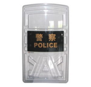 Anti-Riot Shield with High Strength PC (FBP-TL-HH07) pictures & photos