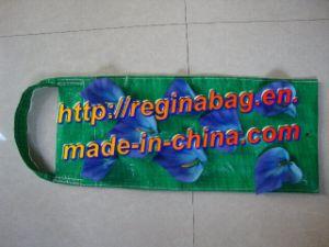 Flower Pouch, Flower Planter Bag pictures & photos