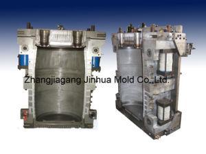 100l~250l Plastic Drum Blow Mold / Blow Mould / Plastic Mould