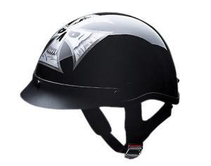 Summer Helmet WLT-310