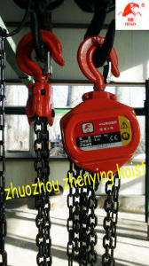 CE ISO Chain Block/ Chain Hoist Chain Block