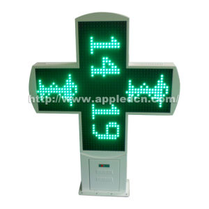 LED Pharmacy Cross Sign (UniColor)