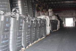 China Manufacturer of Wet Process Granule Carbon Black, Black Carbon (N660) pictures & photos