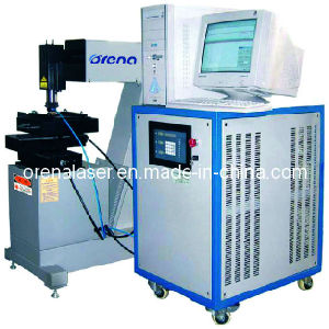 Laser Cutting and Drilling Machine (OQD-BN200/400-N)