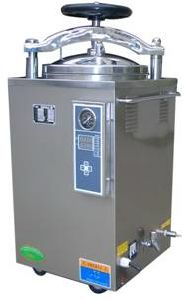 Hot Selling Steam Sterilizer Ce ISO pictures & photos