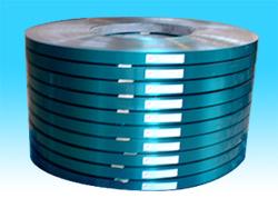 Steel Mica Tape