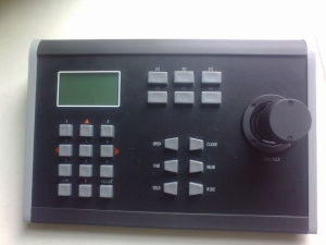 CCTV Camera Control Keyboard (UV1000) pictures & photos