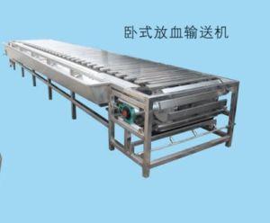 Pig Slaughter Equipment: Bleeding Conveyor (Slaughter Equipment)