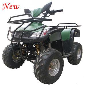 ATV (CS-A7014)