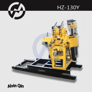 Hz-130y Portable Drilling Rigs for Sale, Water Well Drilling Rig Price pictures & photos