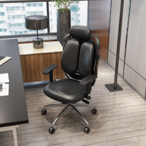 PU Leather Office Chair with Twin Backrest pictures & photos