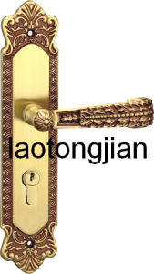 Solid Brass Door Handles