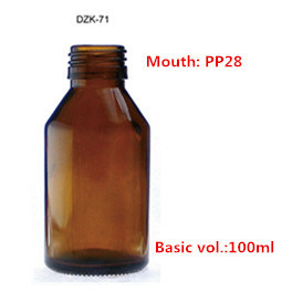 100ml Amber Sirop Bottles Neck 28mm pictures & photos